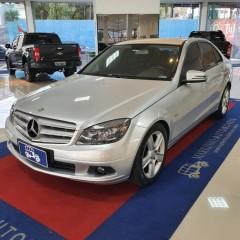 Veículo: Mercedes-Benz - C 180 - CGI CLASSIC em Franca
