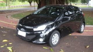 Veículo: Hyundai - HB 20 - Comfort Plus 1.6 em Ribeirão Preto