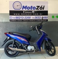 Veículo: Honda - Biz - 125 em Ribeirão Preto