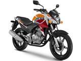 Honda lança edição limitada da CB 300R, inspirada nas motos de competição