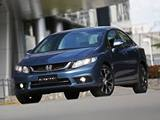 Honda Civic 2015 chega ao mercado com visual mais esportivo
