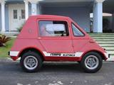 Gurgel Itaipu o primeiro carro elétrico fabricado na America do Sul
