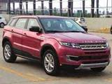 Chineses lançam clone do Land Rover Evoque